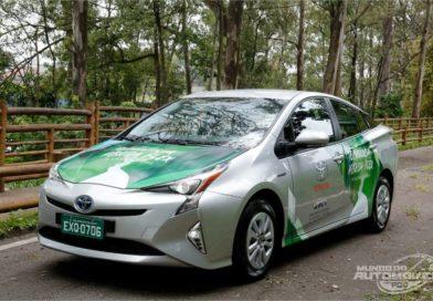 Toyota apresenta primeiro protótipo de veículo híbrido flex